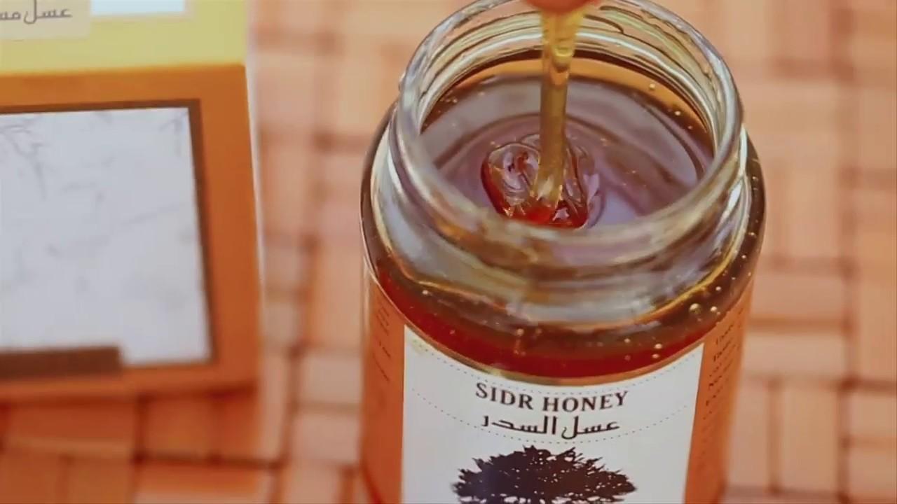 فوائد عسل السدر للريجيم والصحة