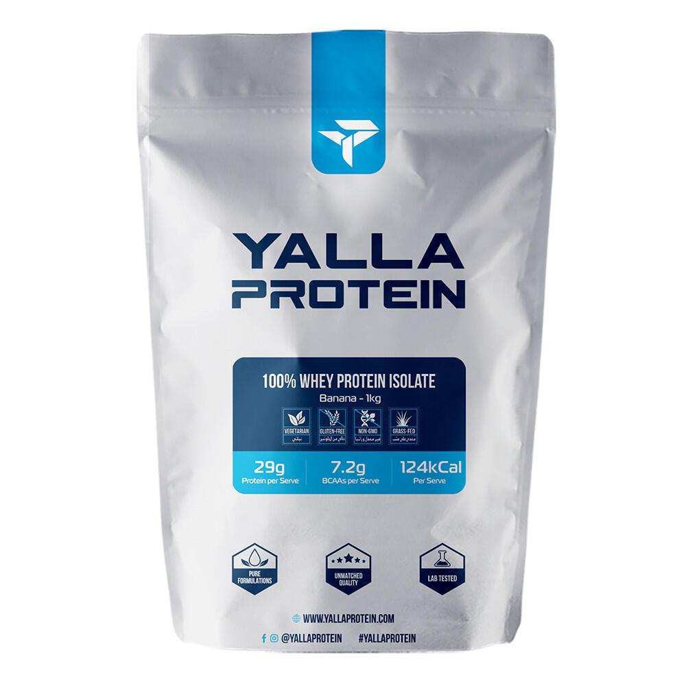 سعر واي بروتين ايزوليت في السعودية يلا بروتين - 100% واي بروتين معزول